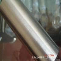 中国浙江精密无缝钢管厂家  45*2.5精密钢管  小口径精密光亮管