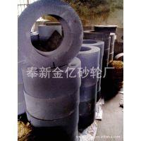 砂轮生产厂家 直销1080-B磨床专用砂轮 500*150*305 A60L
