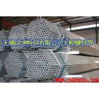经销批发 内外热镀锌钢管 杭州大棚热镀锌钢管