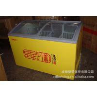 星星商用单温圆弧柜SD/SC-368JY玻璃门冷冻冷藏食品冰柜展示柜