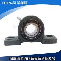供应批发 LK UCP205 国产高品质带座外球面轴承 品质保证
