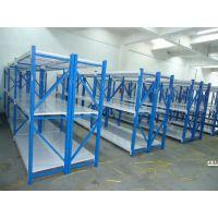 嘉兴重型货架、中型货架、轻型货架、仓储笼、阁楼式货架
