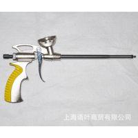 新款高端 超宇发泡剂枪 聚氨脂泡沫喷枪 银 铝合金发泡枪