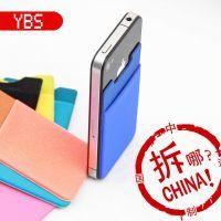 深圳卡贴 手机专用 电压 批发价 深圳工厂 新款手机周边产品
