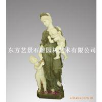 供应大理石人物雕塑汉白玉工艺品家居摆挂件雕刻艺术品动物雕塑
