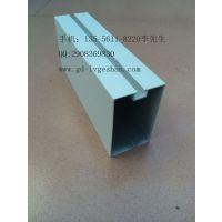 天水铝方通厂家 品种齐 质优价廉