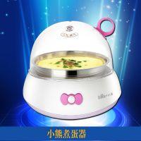 Bear/小熊煮蛋器 ZDQ-2136煮蛋器 多功能
