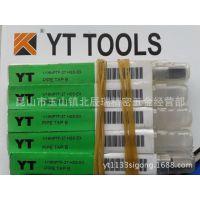 进口美制管用丝攻NPTF1/16-27 管螺纹丝锥