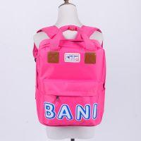 韩国ulzzang东大门可爱软妹BANI字母双肩包原宿日系女学生萌书包