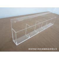 透明亚克力多格笔盒加工 有机玻璃办公桌面收纳盒定做生产厂家