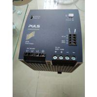 QT20.241 PULS直流电源