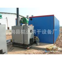 木材蒸汽烘干设备烘干设备|订做家具养生房||新式木材烘干炉