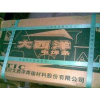 正品上海大西洋CHE422低碳钢电焊条2.5/3.2/4.0/5.0