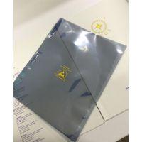 苏州厂家提供电子包装屏蔽袋的专业采购商
