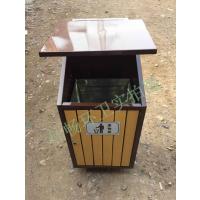四川环畅 木条垃圾桶 分类果皮箱户外垃圾桶 小区里的垃圾桶