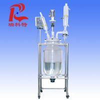 供应化工实验室成套实验设备100L双层玻璃反应釜