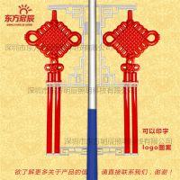 东方启辰2016新款路灯杆节日亮化LED中国结 户外支架 发光中国结