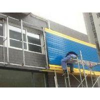 哪儿有比较好的彩钢广告_高质量的彩钢广告