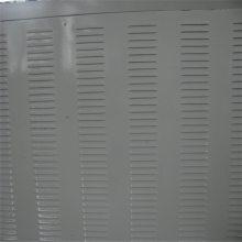 安平旺来供应高速公路环保吸音板声屏障 厂房隔声吸音板 圆孔洞洞板