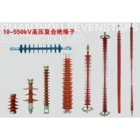 FQXG-25/160-850HH复合悬式绝缘子铁路绝缘子生产批发