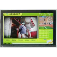 电子班牌 CEJZ 21.5寸多媒体电容触控