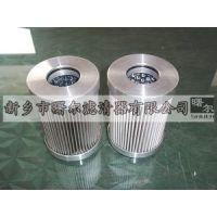 曙尔硅藻土滤芯30-150-209不锈钢液压油滤芯