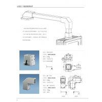 供应悬臂连接件系列 80方系列悬臂 滁州虎洋工业