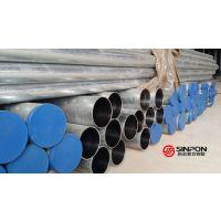 不锈钢复合管,自来水管 内衬不锈钢复合管 新澎复合材料