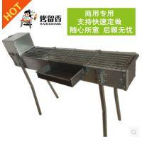 商用烧烤炉烧烤架摆摊机加厚加宽炉子户外木炭碳烤肉箱大号羊肉串