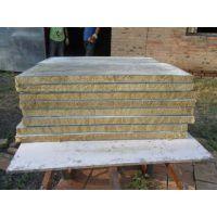 各种类型的岩棉复合板给我们提供了那些服务