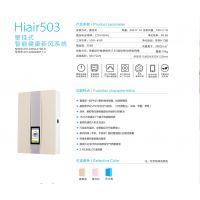 壁挂式智能健康新风系统503