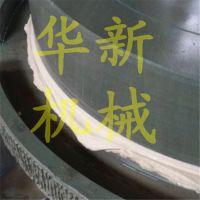 华新制造餐饮必备石磨 绿色电动石磨 优质豆腐电动石磨