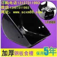 养猪定位栏尺寸2.1*3.6镀锌管焊接坚固耐用