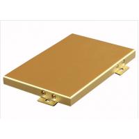 军霸建材铝单板生产厂家 铝单板造型图片