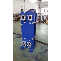 吉林、黑龙江、辽宁钎焊板式换热器厂家 全实心不锈钢板式换热器 上海将星 水水热交换器厂家