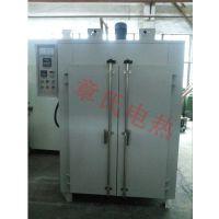 热风循环式工业烤箱/电热烘箱价格/低温烘箱价格