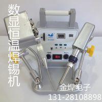 006A万向焊锡机/脚踏自动出锡枪/手臂/焊线机焊接机