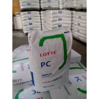 柜货供应韩国湖南PC-1100优价食品级PC注塑级