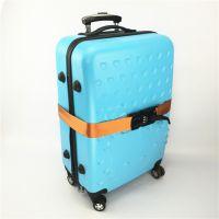 工厂纯色尼龙现货称重密码插扣行李带 实力工厂定做捆绑箱包行李带