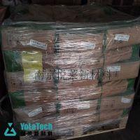 进口 荷兰 AVEBE公司 淀粉醚:CASUCOL 301