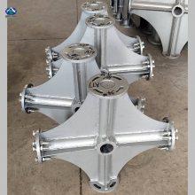 冷却塔布水器 LTB-18#铝合金布水器 现货供应 河北华强