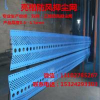 直销杭州防风抑尘网|防风抑尘网联系热线15324293303