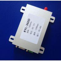 无线监控传输设备 语音信号远距离传输 远距离无线模块