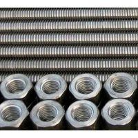 供应材质45#钢钢筋连接套筒 精密管件紧固件 冲压件 深加工