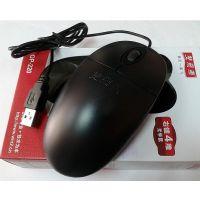 厂价双飞燕OP220 USB有线笔记本PS/2台式机游戏鼠标网吧办公批发
