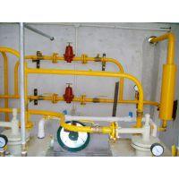 【技术好,收费低】 煤气管道安装维修