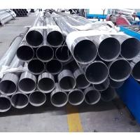 鄂尔多斯25*7不锈钢管,316L不锈热轧无缝钢,标准及公差表