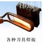 厂家直销 金刚石高频焊机、锯片焊接机