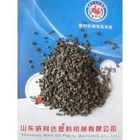 供应垃圾袋LDPE再生料 高低压塑料颗粒