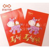 厂家印刷加工定制 红包、利是封 礼品婚庆新年红包 加广告LOGO